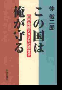 s_naka13 (1)