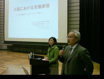 山本講師と佐々木教授