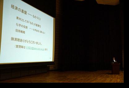 講義中の竹内講師