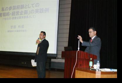 福原教授と甘田外成講師