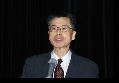 米浪信男教授