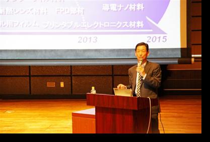 講義中の桝田講師