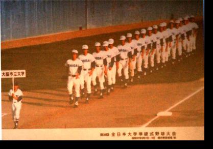 中野さんが現役時代出場した第34回全日本大学準公式野球大会(1982年)
