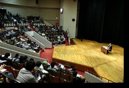 講義全景:田中記念館