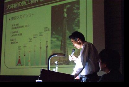 山野正樹講師