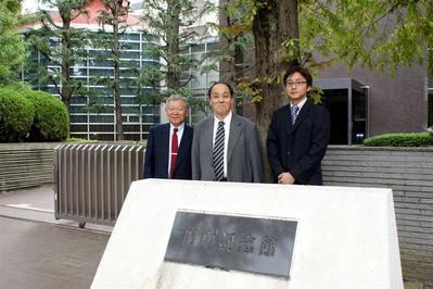 田中記念館前の記念写真